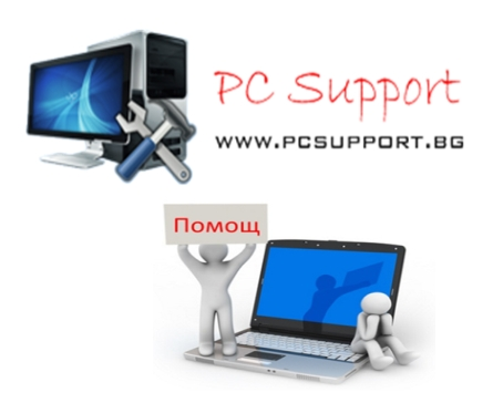 PcSupport